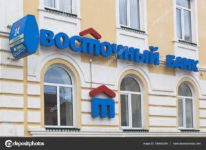Восточный банк выдаёт кредиты пенсионерам