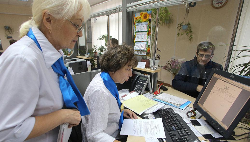Кредиты для неработающих пенсионеров какие банки выдают
