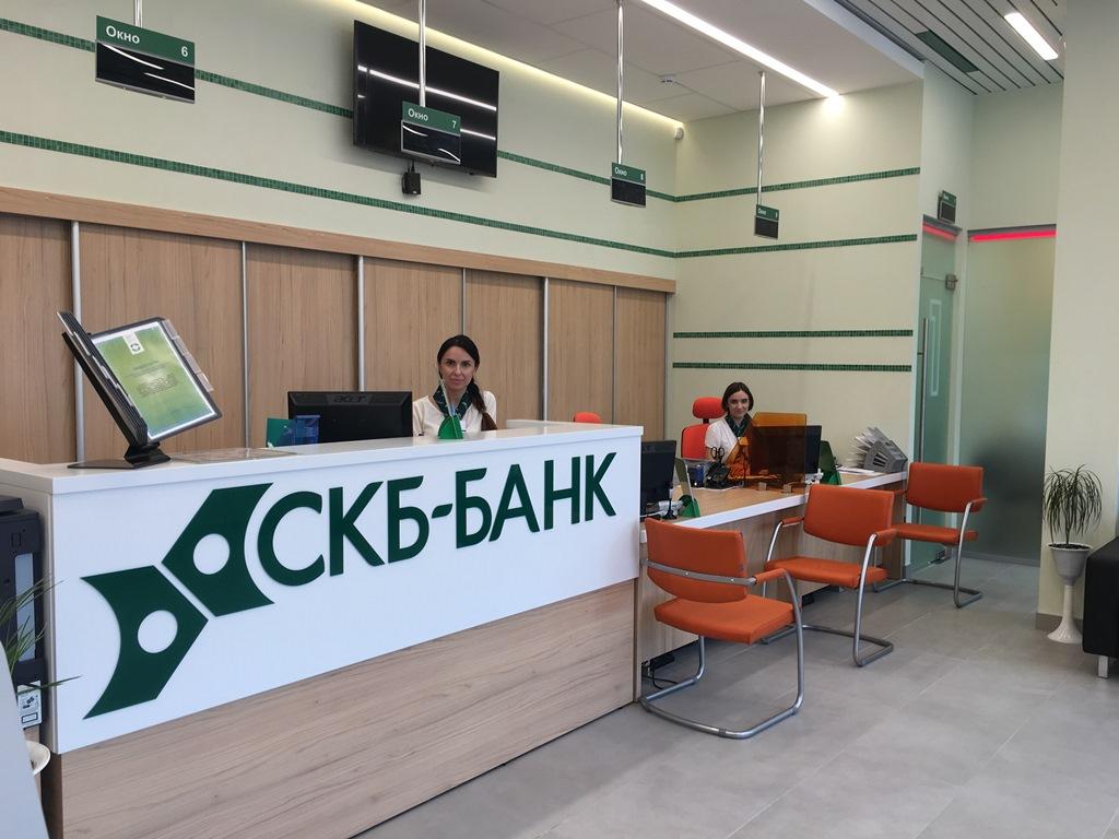 СКБ-Банк кредит для пенсионеров