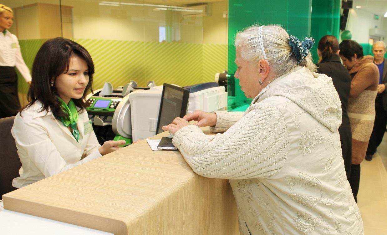 какие банки дают кредиты пенсионерам старше 70 лет