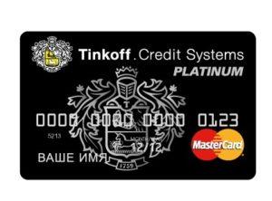 кэшбэк тинькофф платинум дебетовая карта
