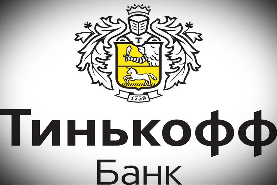 Тинькофф банк для пенсионеров