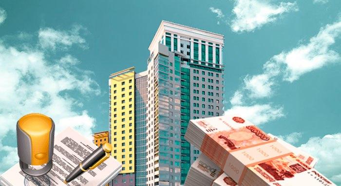 Тинькофф банк кредит под залог недвижимости