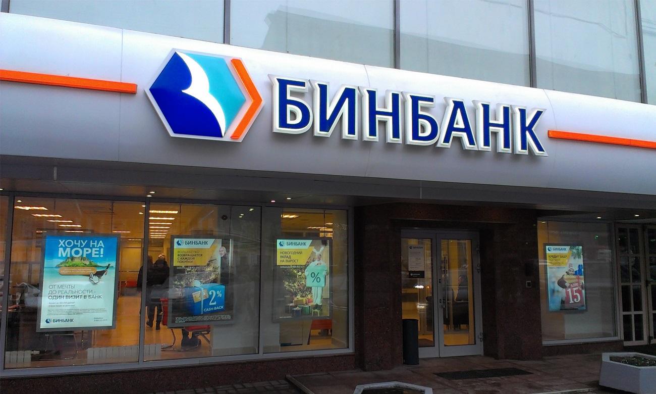интернет банк восточный онлайн вход в личный кабинет