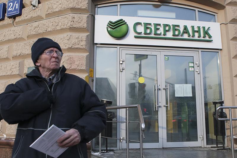 Пенсионер возле Сбербанка