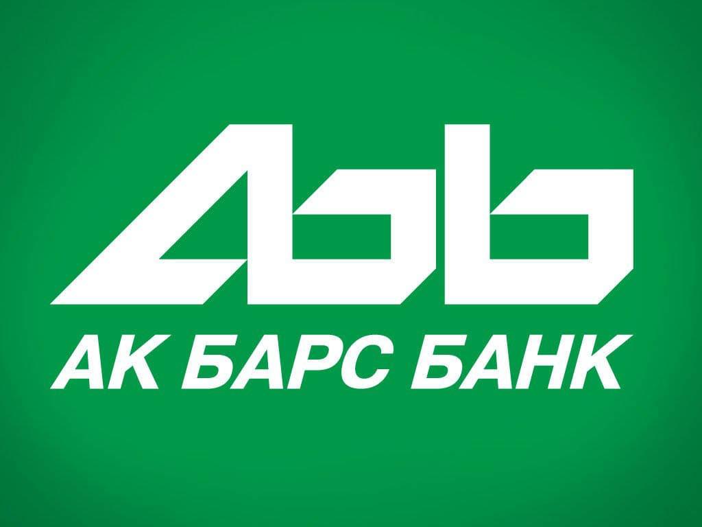 Кредит для пенсионеров в АК Барс банке