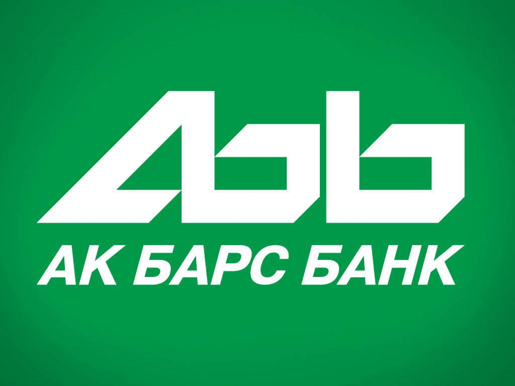 Кредит пенсионерам в АК Барс банке