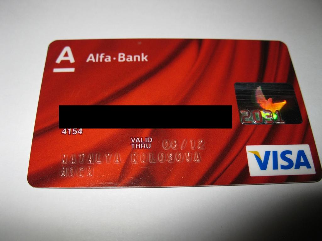 Пенсионная карта Альфа банка
