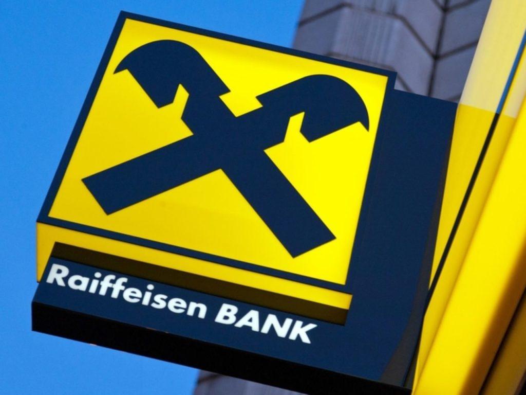 Райффайзенбанк кредит пенсионерам условия и требования