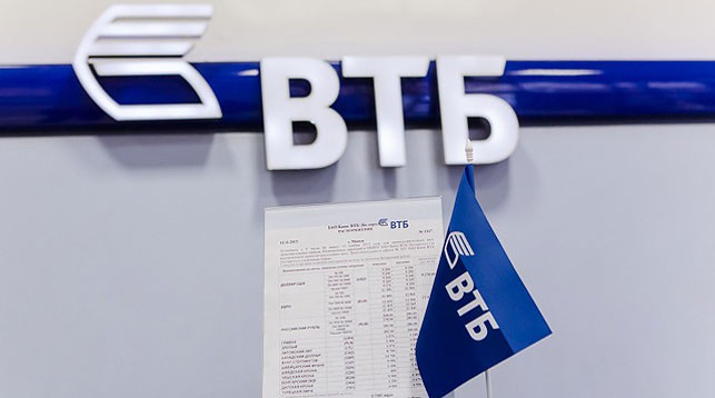 Банк ВТБ Россия