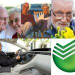 Где дают автокредит для пенсионеров