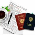 Документы для получения кредита пенсионерам