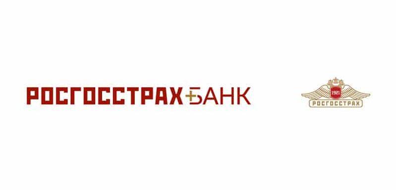 Росгосстрах Банк кредит