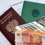 Альфа Банк документы для кредита наличными