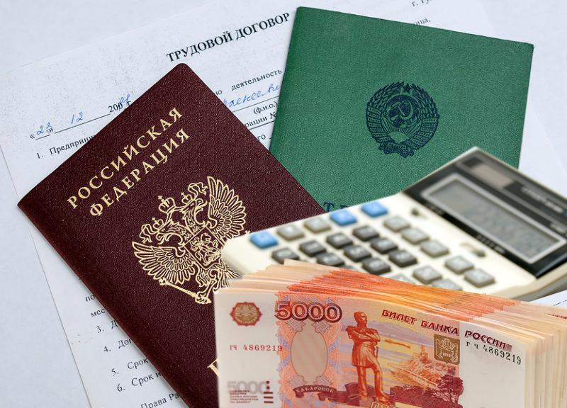 Документы для кредита в Альфа Банке
