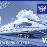 Кредитная карта Почта Банка Почтовый Экспресс: условия и оформление